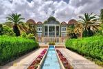 پاورپوینت کامل و جامع با عنوان بررسی باغ ارم شیراز در 26 اسلاید 5