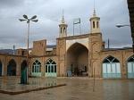 پاورپوینت کامل و جامع با عنوان بررسی شهر ارسنجان در 20 اسلاید