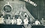 پاورپوینت کامل و جامع با عنوان بررسی تاریخ کشور کره شمالی در 37 اسلاید